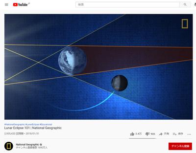 Penumbral lunar eclipse_532.png