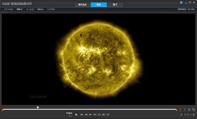 SDO's 10-Year of Sun_103_s.jpg