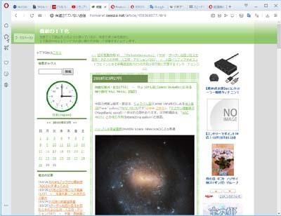 ScreenToGif_0210_Opera_20200330_02Gif_s.jpg