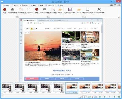 ScreenToGif_0303_s.jpg