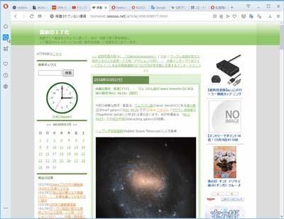 ScreenToGif_0308_Opera_20200330_03Gif_s.jpg