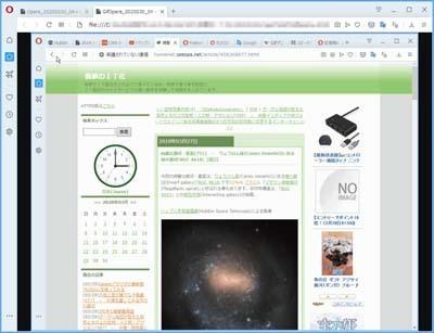 ScreenToGif_0501_s.jpg
