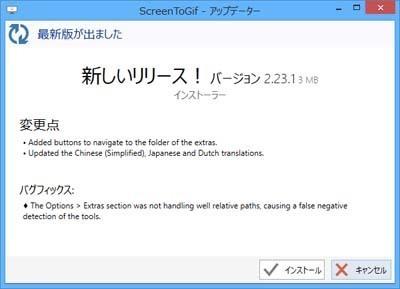 ScreenToGif_0601_s.jpg