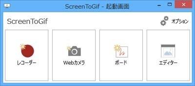 ScreenToGif_0604_s.jpg