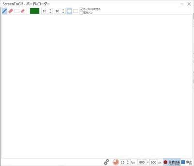 ScreenToGif_0605_s.jpg