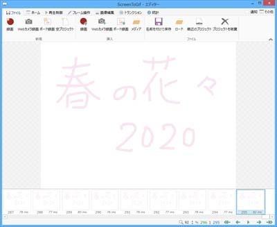 ScreenToGif_0607_s.jpg