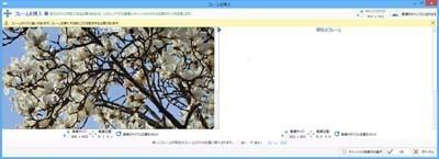 ScreenToGif_0609_s.jpg