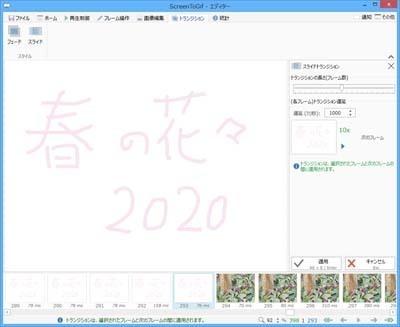 ScreenToGif_0611_s.jpg