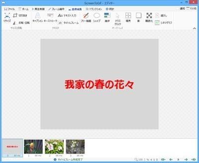 ScreenToGif_0704_s.jpg