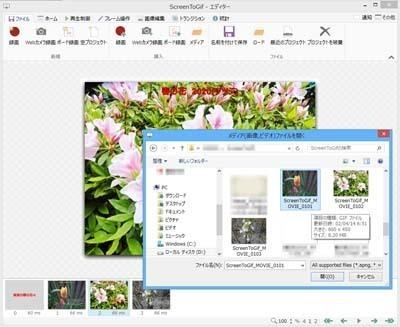 ScreenToGif_0707_s.jpg