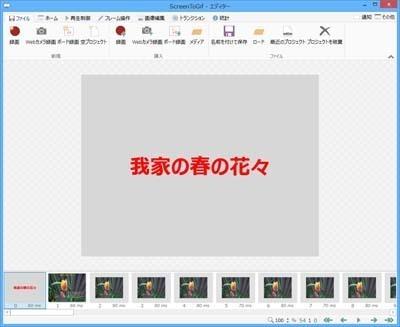 ScreenToGif_0709_s.jpg