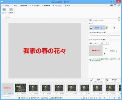 ScreenToGif_0802_s.jpg