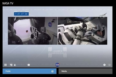 SpaceX Crew-1_NASA TV20201115_1750.jpg