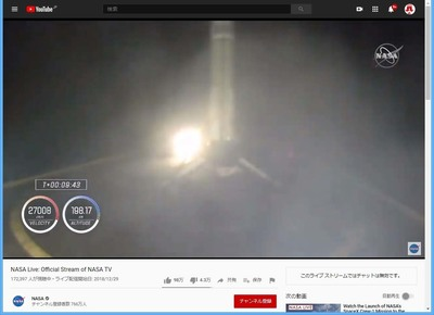 SpaceX Crew-1_NASA TV20201115_ブースター.jpg