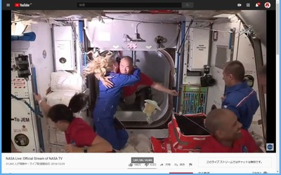 SpaceX Crew-1_NASA TV20201117_ISSハッチopen02.jpg