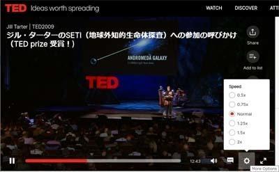 TED_MovieSetting_s.jpg