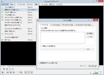 VLC Media Player_0301_s.jpg