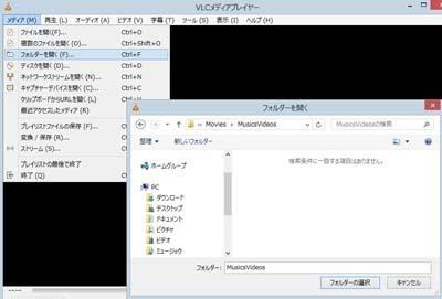VLC Media Player_0302_s.jpg