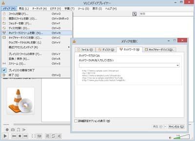 VLC Media Player_0401_s.jpg