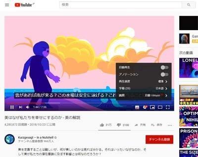 YouTube_LangJapan_0101_s.jpg